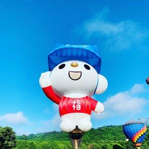 有熱氣球!天母萬聖節活動10/26登場
