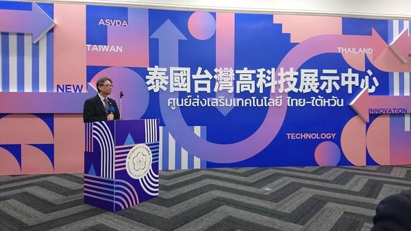 ▲▼元智大學於駐泰國代表處舉辦「台灣綠色智能生活科技展」。(圖/駐泰國代表處提供)