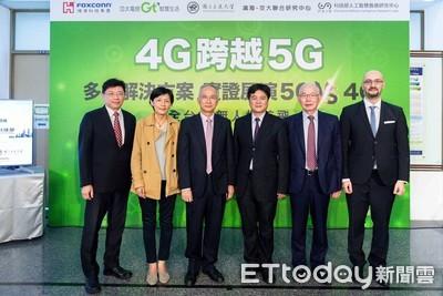 5G無人機全台首飛 鴻海、亞太電、交大攜手展示AIoT智慧交通監控
