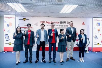 樂天市場全球布局 開拓4國跨境商機
