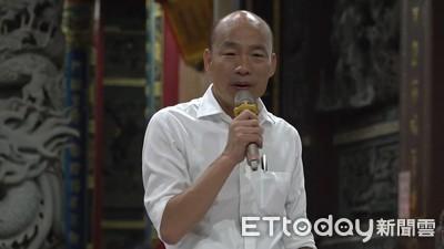 蘇貞昌嗆:韓國瑜放棄高雄 總統不可能放棄台灣