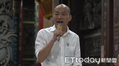 直播/台灣成「困獸之島」?韓國瑜:民進黨頻「卡台」