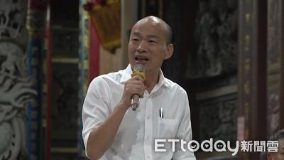 韓傾聽之旅挨批「沾醬油」 韓競辦:民進黨管好自己就好