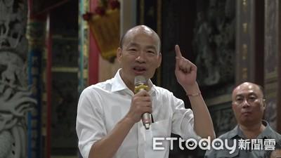 韓國瑜喊「檢討一例一休」 蔡英文辦公室批:弄清楚再說