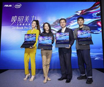 華碩首創ZenBook Pro Duo互動藝術展 新媒體藝術家王宗欣、美力大使林予晞力推