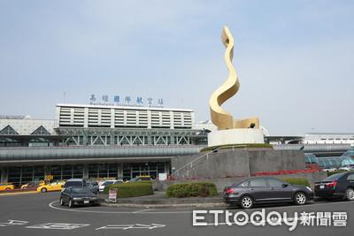 菲拒台人入境 小港機場3航班取消