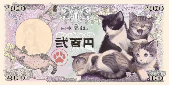 ▲柴犬紙鈔。(圖/翻攝自Furbaby官網)