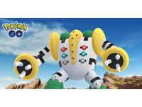 《Pokémon GO》雷吉洛克、雷吉艾斯、雷吉斯奇魯11/2回歸團體戰