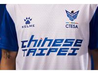 KELME攜手CTESA打造CHINESE TAIPEI新隊徽 支持中華健兒征戰世界賽