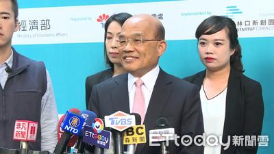 兩個「蘇院長」搶不分區 王鴻薇:反正小英民調高