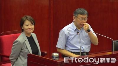 黃珊珊、林國成 柯P嘆:現在怎麼跟宋解釋?