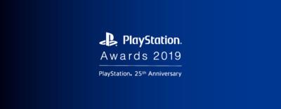 遊戲界盛事PS Awards迎25屆!