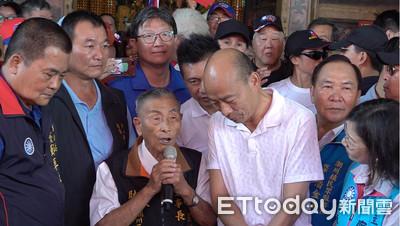 拜廟被提太平島挖石油…韓國瑜一聽尷尬