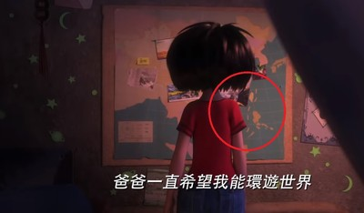 中國電影九段線 越南禁播、菲國罷看