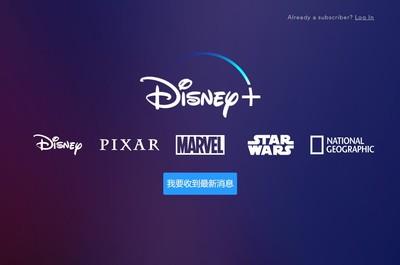 Disney+發布在即 外媒曝這些電影將不會出現納入片單