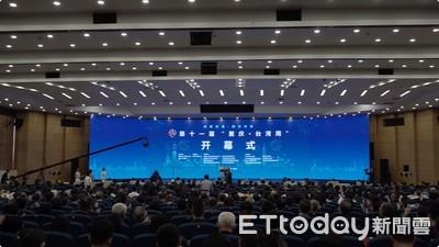 第11屆「重慶. 台灣週」開幕  聚焦兩岸經貿