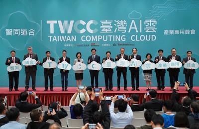 「台灣AI雲」正式商轉! 華碩展現人工智慧軟體與系統整合力