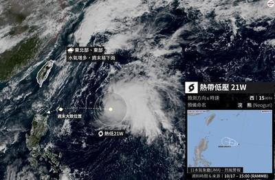 日發烈風警報!浣熊颱風可能生成