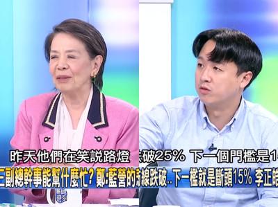 李正皓:國瑜黨解決提出問題的人
