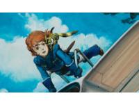 《航海王》、《七龍珠》=動漫藝術品 蘇富比拍賣會高價成交