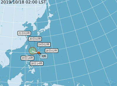 浣熊颱風生成!路徑曝光 北台今起6天濕涼有雨