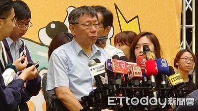囤房稅最高課4.8% 柯P:台灣房屋持有成本太低