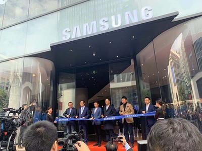 三星在華「最大」旗艦體驗店開業