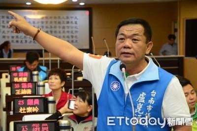 韓國瑜台南傾聽之旅