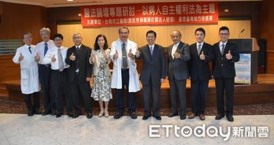 台南市醫與地檢署舉辦醫法論壇