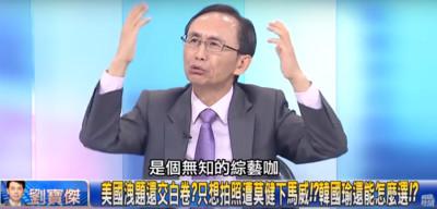 吳子嘉嘲諷韓國瑜無知綜藝咖 只關心照相