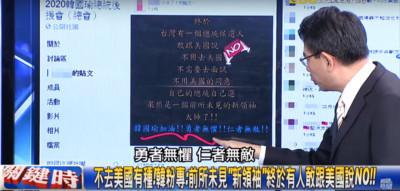 韓國瑜取消訪美韓粉讚:仁者無敵 寶傑:厲害!