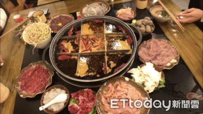 重慶人教你吃特色老火鍋「九宮格」