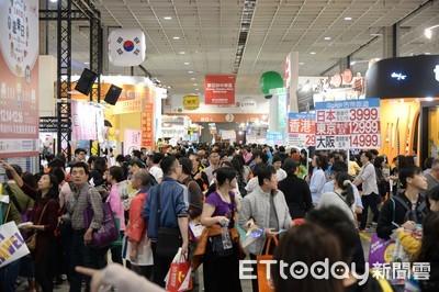 「台北國際旅展」出發前必讀懶人包