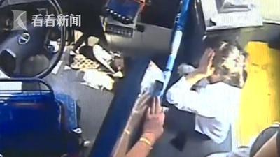 公車女駕駛被按在儀表板暴打 左頭骨斷了