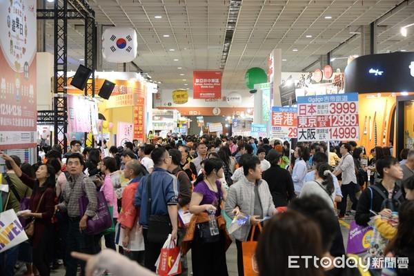 滿1111免費拿福袋、抽澳洲機票!「台北國際旅展」11/8連4天登場