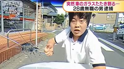 一拳砸裂玻璃 日男暴衝攔車如鬼