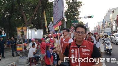 韓粉對戰基進黨決戰「水萍塭公園」