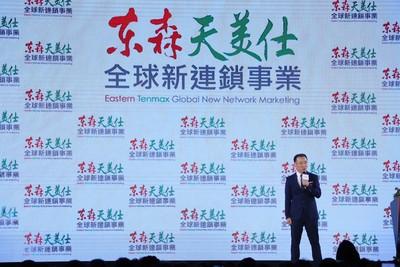東森天美仕計畫開拓中國大陸、東南亞市場