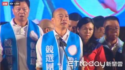 網自辦民調「韓國瑜輸蔡英文19%」 韓粉不服