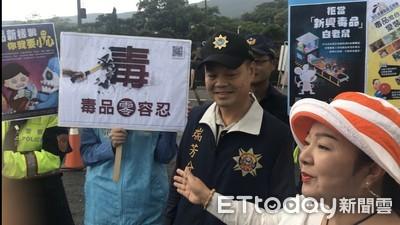 瑞芳警分局長陳杏結假日帶隊反毒