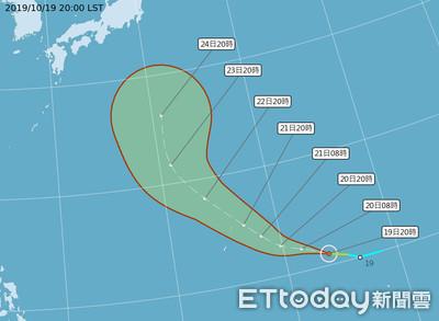快訊/第21號颱風「博羅依」生成!朝西北前進