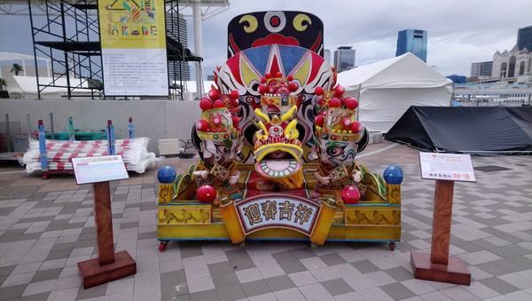 ▲▲彰化監獄製作的花燈登上日本神戶港,日本NHK報導活動盛況。(圖/彰化監獄提供)