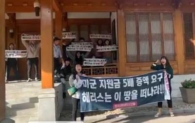 首爾大學生闖駐韓大使官邸 抗議駐軍費