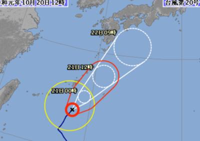 浣熊颱風撲日 今晚最接近沖繩