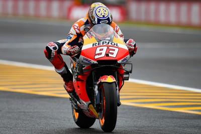MotoGP/Marquez茂木竿位取勝成就達成!日本站最速報