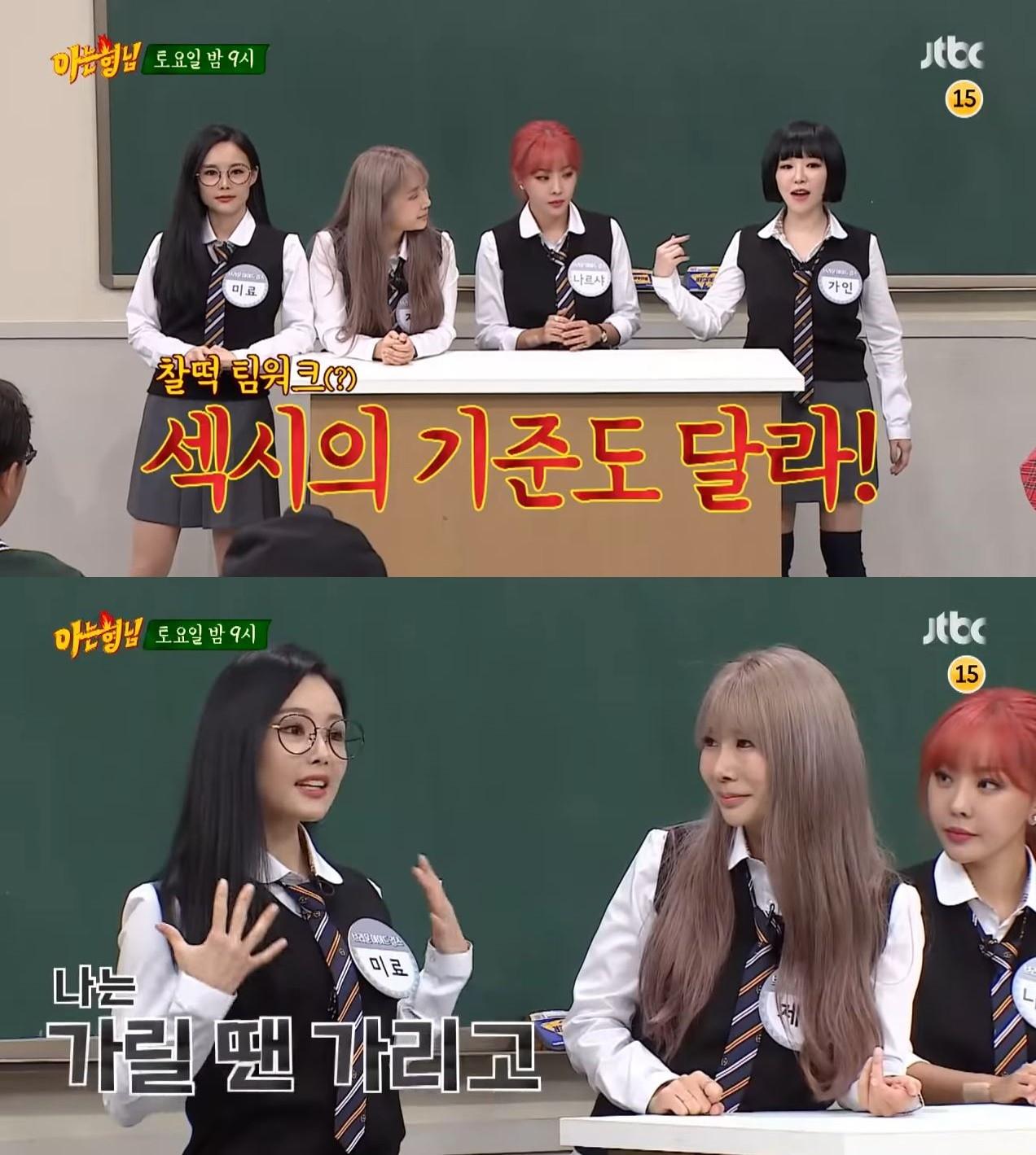 ▲Brown Eyed Girls「Miryo」37歲穿校服美炸!驚人外貌衝上熱搜。(圖/翻攝自JTBC)