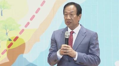 KMT立委參選人黃韻涵 讚郭董政策很正面
