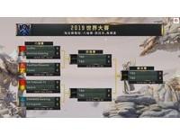 《LOL》小組賽落幕LMS無緣晉八強 10/26八強對戰組合公開