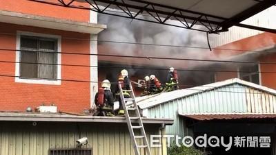 新北樹林塑膠工廠火警!濃煙狂竄嚇壞民眾