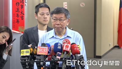快訊/柯文哲回擊韓國瑜「陳年老醋」:國民黨傷完有多少能量 要他自己造化